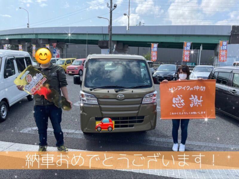 ダイハツ/ハイゼットトラック ご納車おめでとうございます!!