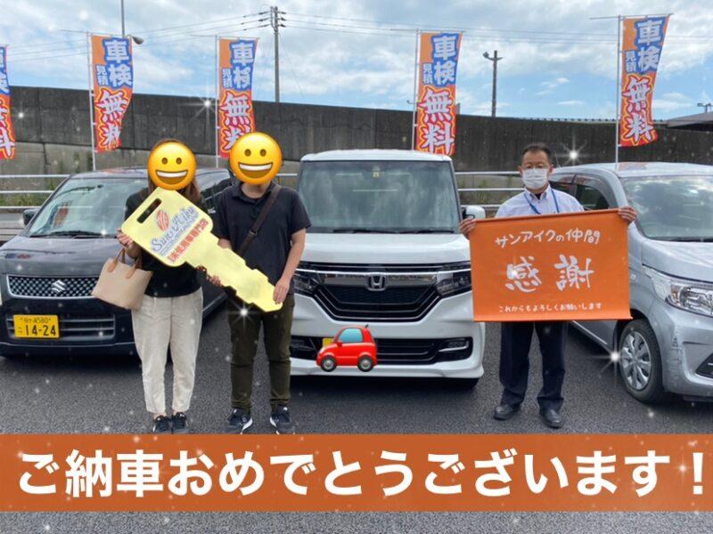 ホンダ/NBOXカスタム ご納車おめでとうございます!!